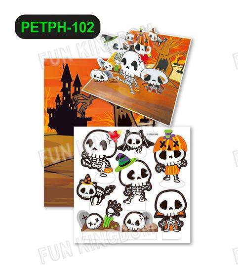 PETPH-102