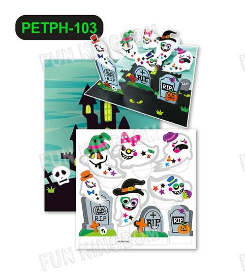 PETPH-103