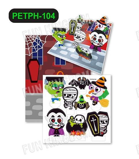 PETPH-104