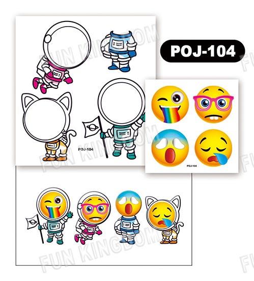 POJ-104