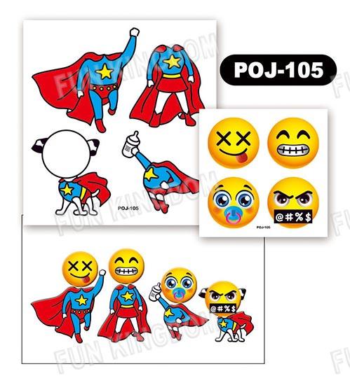 POJ-105