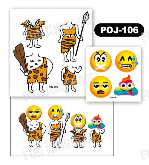 POJ-106