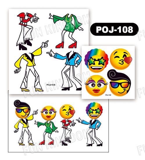 POJ-108