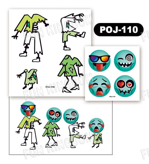 POJ-110