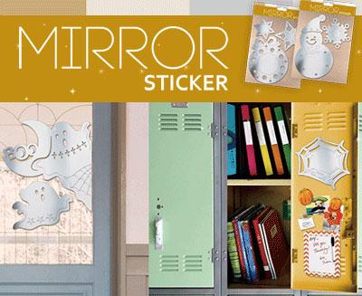 Mirror Stickers (H)
