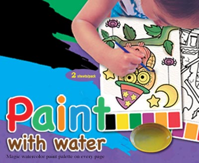 Paint With Water (H)